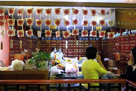 chinese herbal pharmacy in nyc picture 5