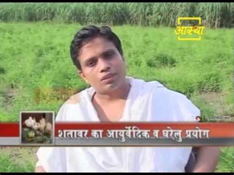 acharya balkrishan ji s hair problems in auyurvedh picture 9