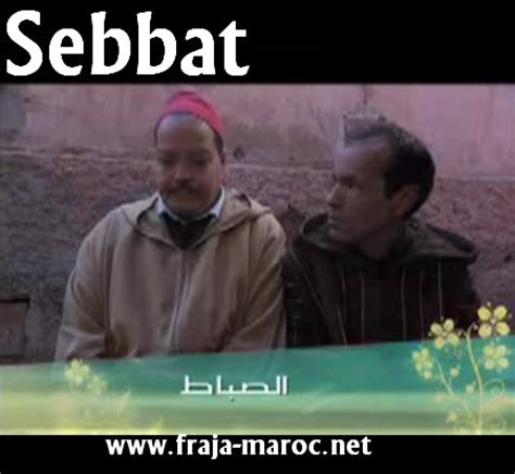 aflam tunisia picture 3