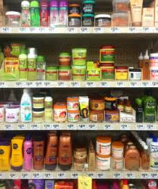 african hair care stores picture 9