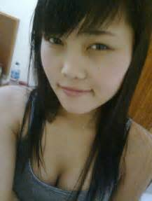 online ml anak abg picture 15