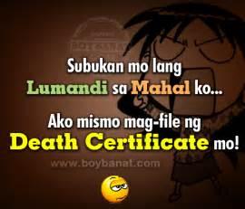 patama quotes para sa mga makakapal ang mukha picture 15