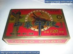 toro sex tablets picture 2