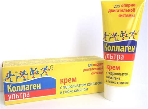 drug kollagen picture 9