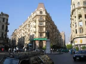 fadaih al fananat arab egypt picture 10