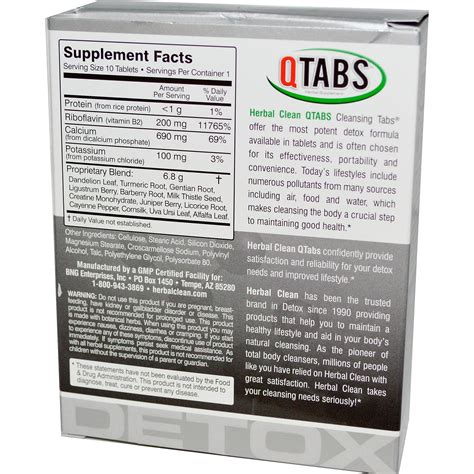 where to buy qtabs picture 5