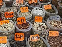 chinese herbs lower psa picture 5