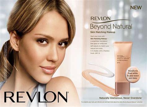european skin care salon picture 3