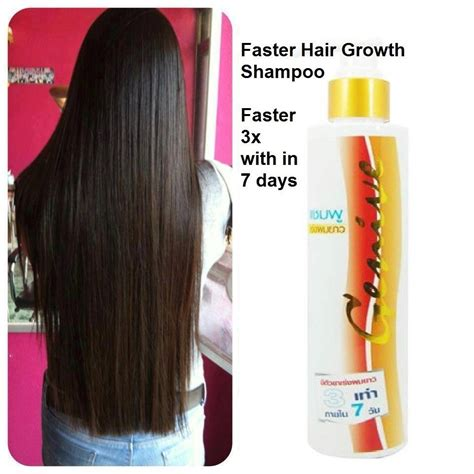 dramatic hair growth products picture 6