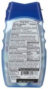 tums medicine in philippines picture 3