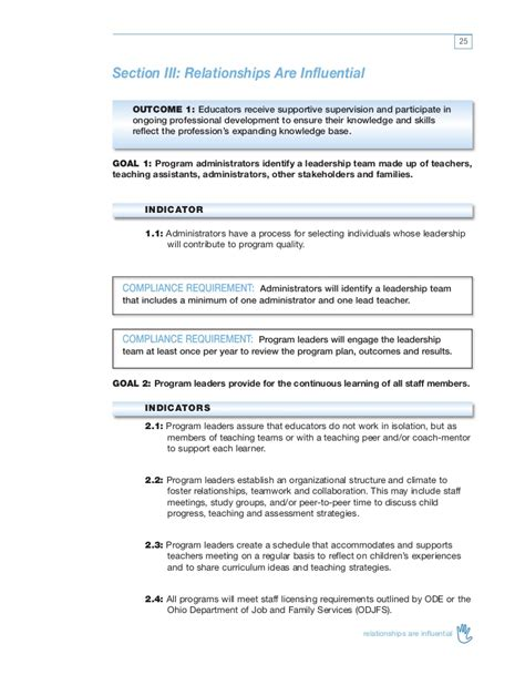 el program protocols picture 5