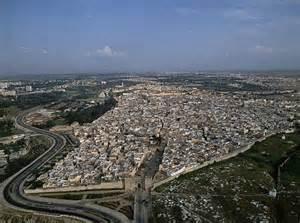 jihane meknes sbata city picture 1