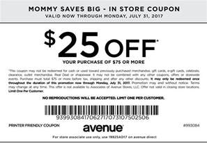coupons picture 2