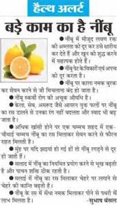 pregnancy test k ghrelu nuskhe hindi me. com picture 1