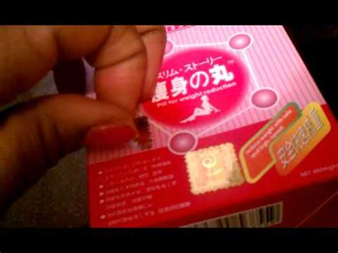 baka pills review picture 3
