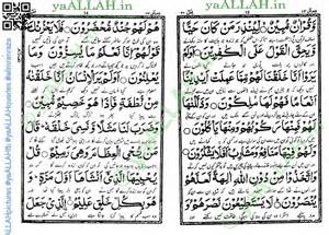 surah raad for weight loss picture 14