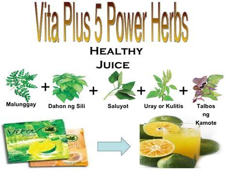 vita salveo weight gain plus picture 6