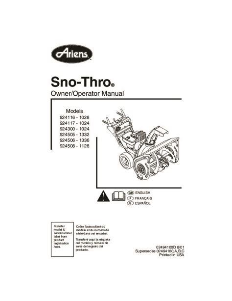 ariens sno-thro h60-7500 picture 5