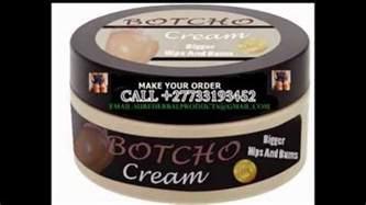 super botcho cream picture 2