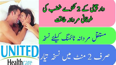 desi sexual health tips in urdu picture 6