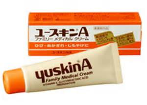 yuskin family medical cream picture 14