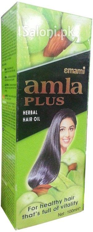 Herbal plus picture 1