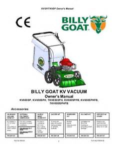 billy goat tr1104 picture 3
