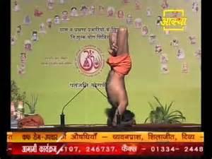 ramdev baba ka weight gain power. com picture 10