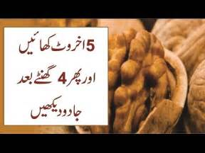 bivi ko jaldi farigh krwany ke sexy tips in urdu picture 1