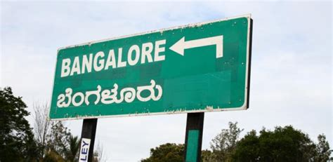 where can i buy bronovil in bangalore picture 1