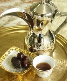 yasmin coffee in saudi arabia picture 7