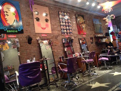 aunk hair studio picture 3