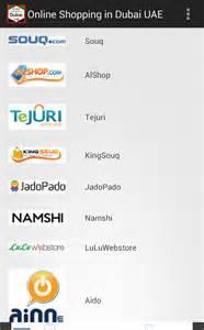 uae online shops picture 2