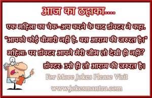 ek doctor aur lusty indian patient picture 15