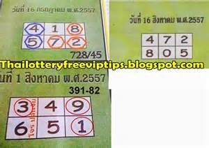 thailand lottery win tips 2014 picture 5