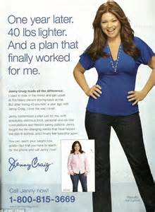 diet advertising on the internet picture 3