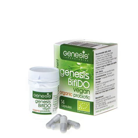 green coffee bean pills gnc picture 7