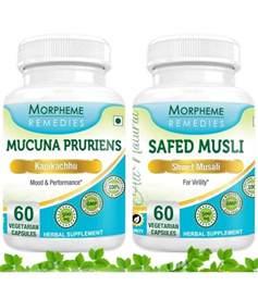 what vitamins improve libido picture 2