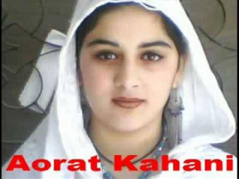 pakistani punjabi moti anti urdu sex picture 1