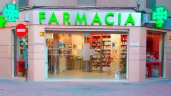 pharmacie andorre ventolase picture 2