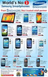 vigrx plus price in lanka pharmacy picture 3