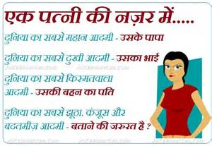 jija sale sexy khani hindi me picture 13