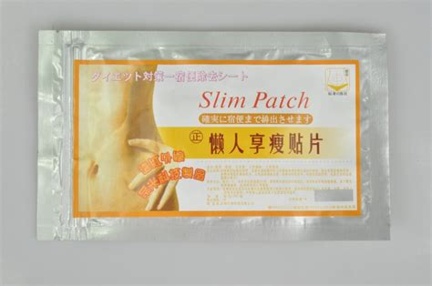 weight loss patches picture 11