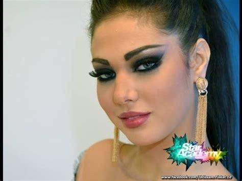 fadaeh haifa picture 6