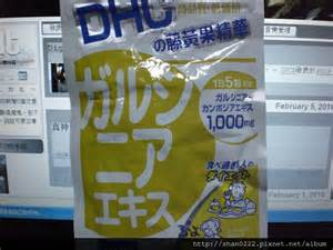 dhc garcinia extract picture 11