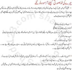 ganj pan tips by dr. khurram picture 1