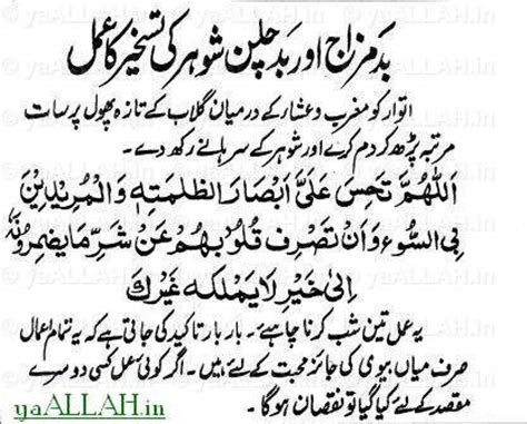 wazifa for wanted hair in urdu picture 11