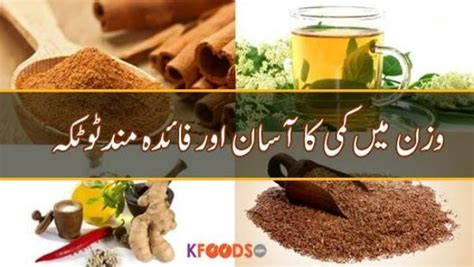 herbal tips to loose weight picture 13
