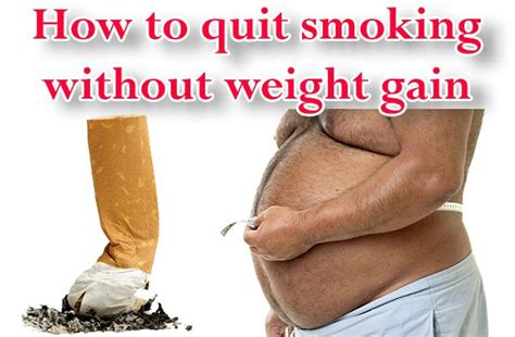 how to quit smoking without gaining weight picture 4