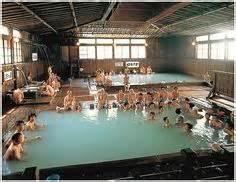 japs women bath in public picture 6